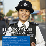 Police-Officer-Recruitment